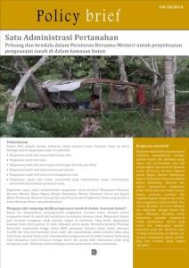 cover-Policy-Brief-Epistema-Institute-vol-4