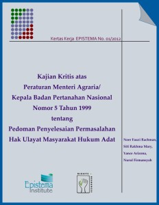 cover-working-paper-01-2012-web