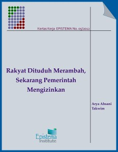 cover-working-paper-05-3