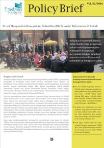 cover_policy-brief_2-2014-web